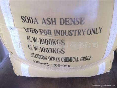 soda ash dense hh yuandu china manufacturer inorganic salt inorganic chemical
