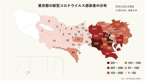 西 東京 市 コロナ 感染 者 数