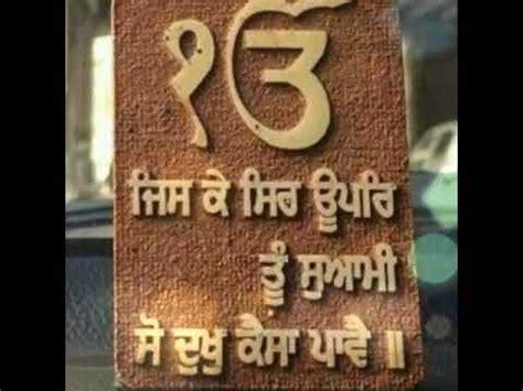 jiske sir upar tu swami  dukh kaise pave beautiful