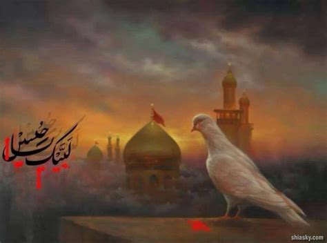 Labaik Ya Hussain As Wallpapers Desktop Wallpapers 1043