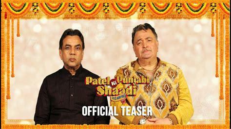 Patel Ki Punjabi Shaadi Teaser Hit Ya Flop Movie World