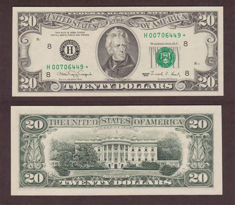 worksheet dollar bill printable grass fedjp worksheet