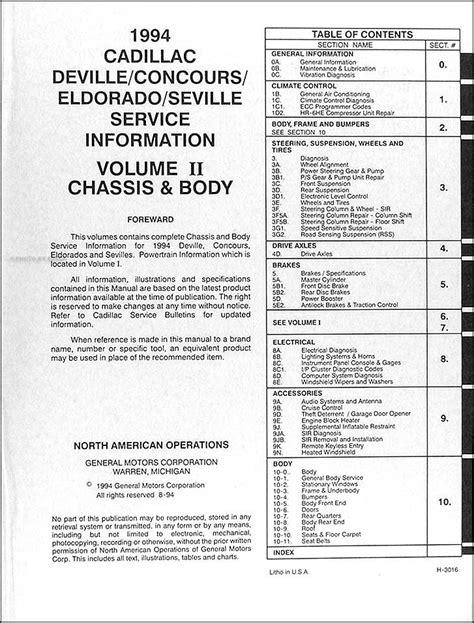 how to download repair manuals 2001 cadillac eldorado on board diagnostic system 1994 cadillac repair shop manual original deville concours eldorado seville