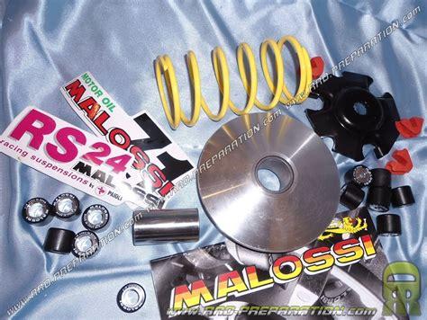 malossi multivar 2000 variator multivar 2000 malossi for maximum scooter 125 150 180cc yamaha mbk malaguti italjet