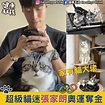 貓義工聯盟Cat Volunteer United - 帖子   Facebook