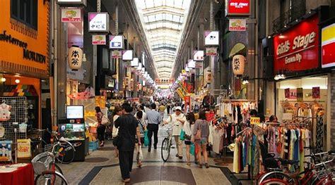 japan shopping guide   shop