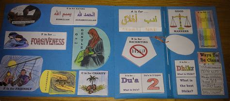 iman s home school a to z of adaab akhlaaq lapbook