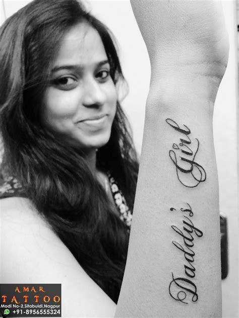 daddys girl tattoo priyanka chopra new tattoo   Dad