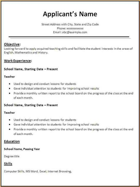 Prepare A Resume For A by 12 How To Prepare Resume For Teachers Basic Appication Letter