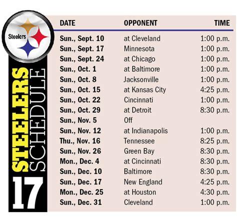 times  released  steelers  schedule