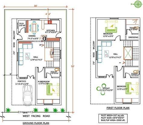 duplex house plan sq ft india duplex house plans house construction plan duplex