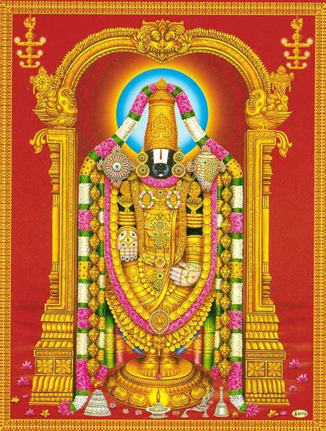 Balaji (reprint On Paper  Unframed)  Jai Shree Krishna