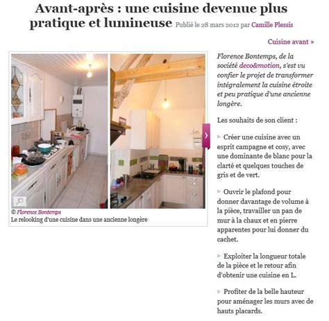 journal femmes cuisine cuisine le journal des femmes 28 images cuisine