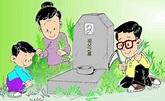 中國傳統節日之清明節的由來與傳說 - A096生活風向標 | A096生活風向標