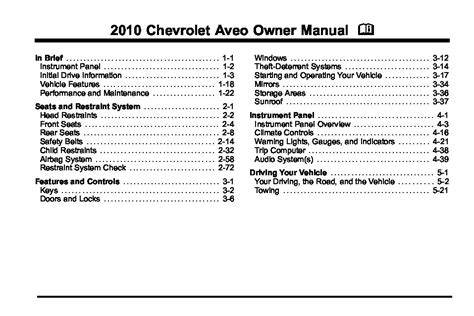 chevrolet aveo owners manual  give   damn