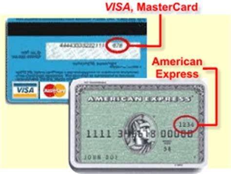 Cid , card id , cin банк. ClearStar Secure Upgrade Page