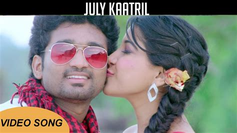 thiruttu vcd july kaatril video song trend