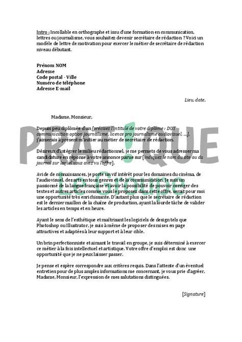 lettre de motivation secretaire debutant lettre de motivation pour un emploi de secr 233 taire de r 233 daction d 233 butant pratique fr