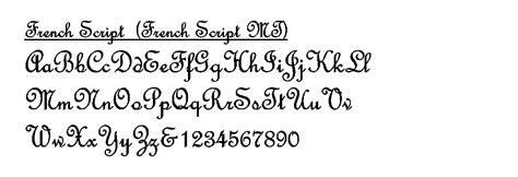 La Font French Script Big.gif (1050×359)