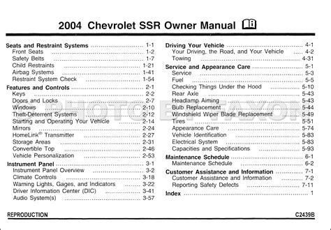 auto repair manual online 2004 chevrolet ssr free book repair manuals 2004 chevy ssr owner s manual reprint