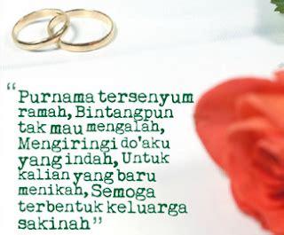 gambar kata kata mutiara islam tentang pernikahan  perang gambar