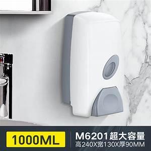Buy Morton Hotel Bathroom Wall