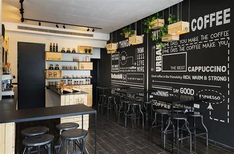 boutique coffee shop  liat eliav israel