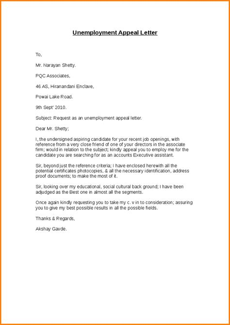 sample unemployment appeal letter appeal letter