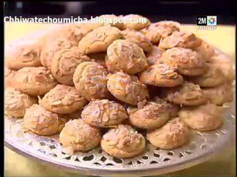 cuisine chomicha pin halawiyat choumicha maghribiya recettes chhiwat com