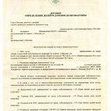 Договор дарения администрации города