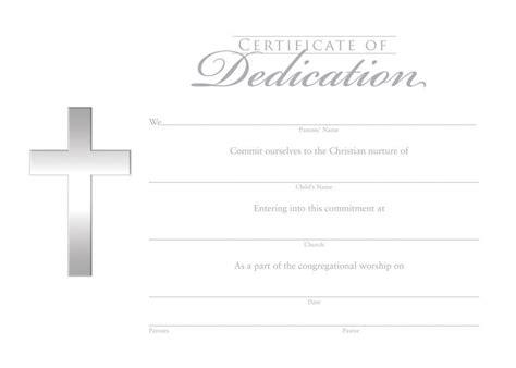 dedication certificate certificate dedication