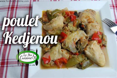 cuisine ivoiriene poulet kedjenou tchop afrik 39 a cuisine
