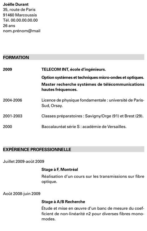 Cv Lettre by Exemple Cv Lettre De Motivation Cv Anonyme