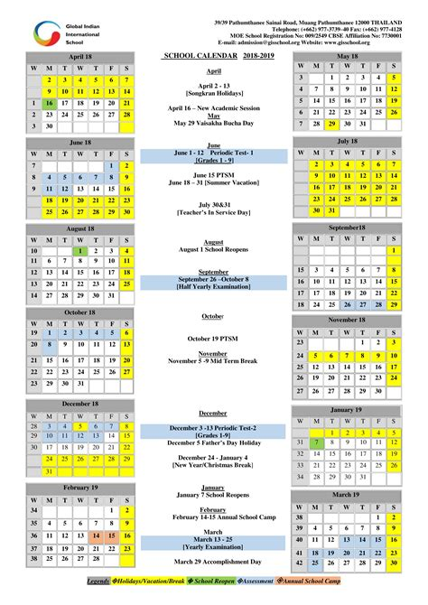 school calendar global indian international school