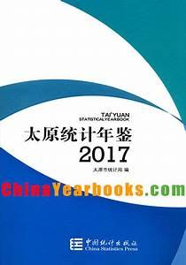 Taiyuan Statistical Yearbook 2017 | China YearBooks