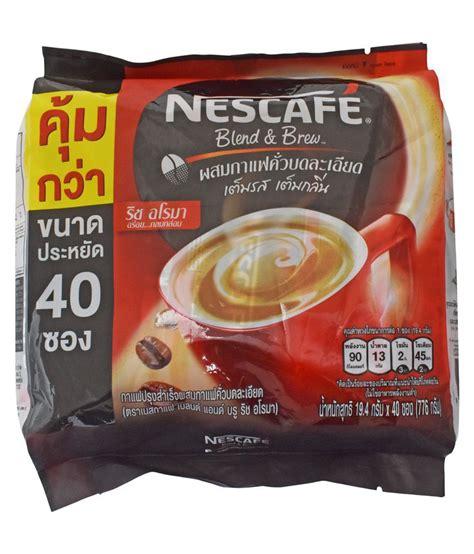 Nescafe taster's choice colombian granules instant coffee, 7 oz. Nescafe Instant Coffee Powder 776 gm: Buy Nescafe Instant Coffee Powder 776 gm at Best Prices in ...