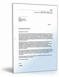 Bewerbung Als Servicekraft : bewerbungsschreiben muster bewerbungsschreiben gastronomie ~ Watch28wear.com Haus und Dekorationen