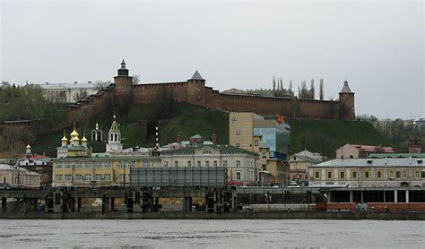 Nizhny Novgorod Rusya Picture, Nizhny Novgorod Rusya Photo