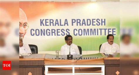 Tamil Nadu: Kerala Pradesh Congress Committee political ...