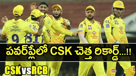 Rcb clinched the encounter by 37 runs and gathered two vital points under their belt. IPL 2019 : CSK Vs RCB | CSK Became The 4th Lowest Scorer ...