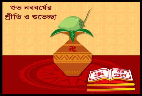 new year bangla kobita ᐅ top 87 bengali new year images greetings and pictures for whatsapp sendscraps