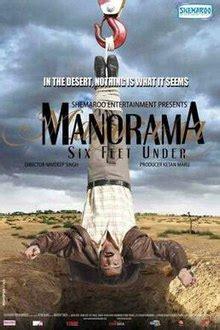 manorama  feet  wikipedia