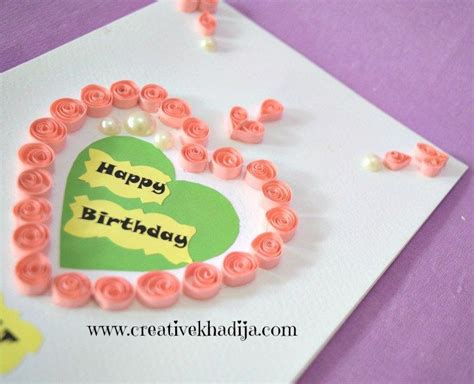 paper quilling cards making ideas  eid  birthday