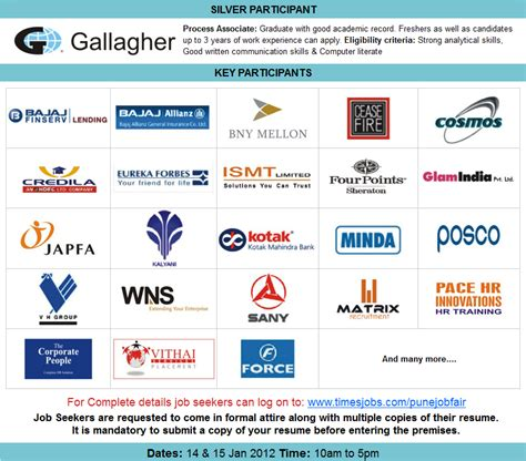 multi industry fair at pune on 14th and 15th january