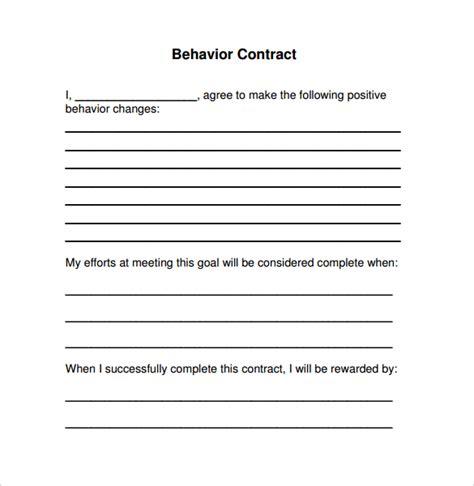 behavior contract template cycling studio