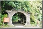 今天的目的地是大屯瀑布區,所以不走出大門,而由大門邊的圓拱門開始大屯瀑布的楓紅之行。