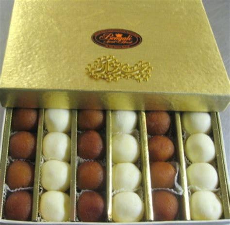 eid gulab jamun rossogulla gift box