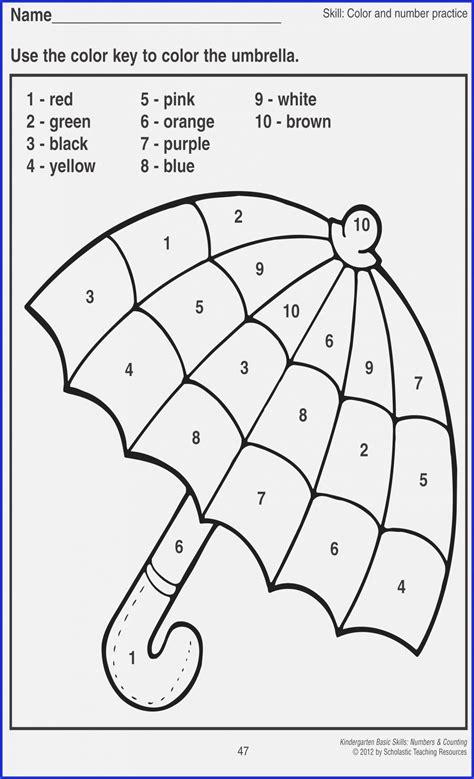 Fun Printable Math Worksheets Clubdetirologrono