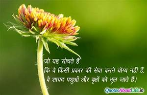 POSITIVE THINKING QUOTES IN HINDI WITH IMAGES image quotes ...