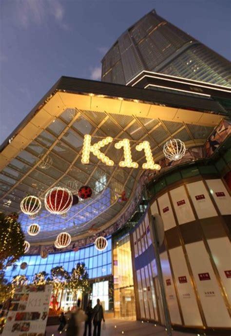 art mall  hong kong  open freshness mag